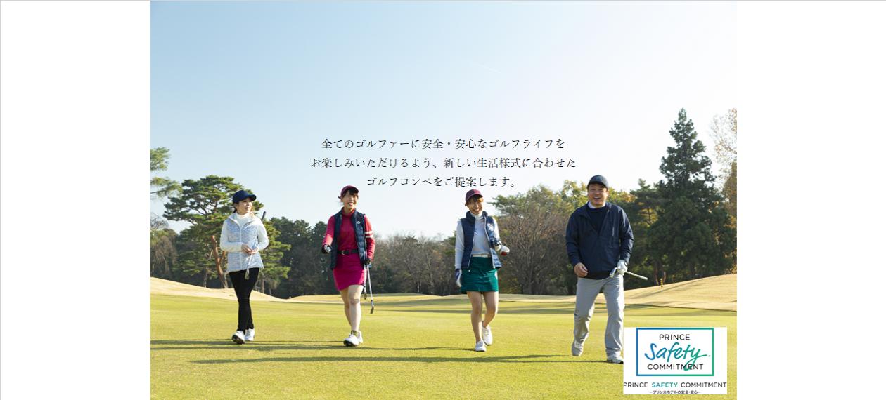 武蔵丘 ゴルフ コース 天気