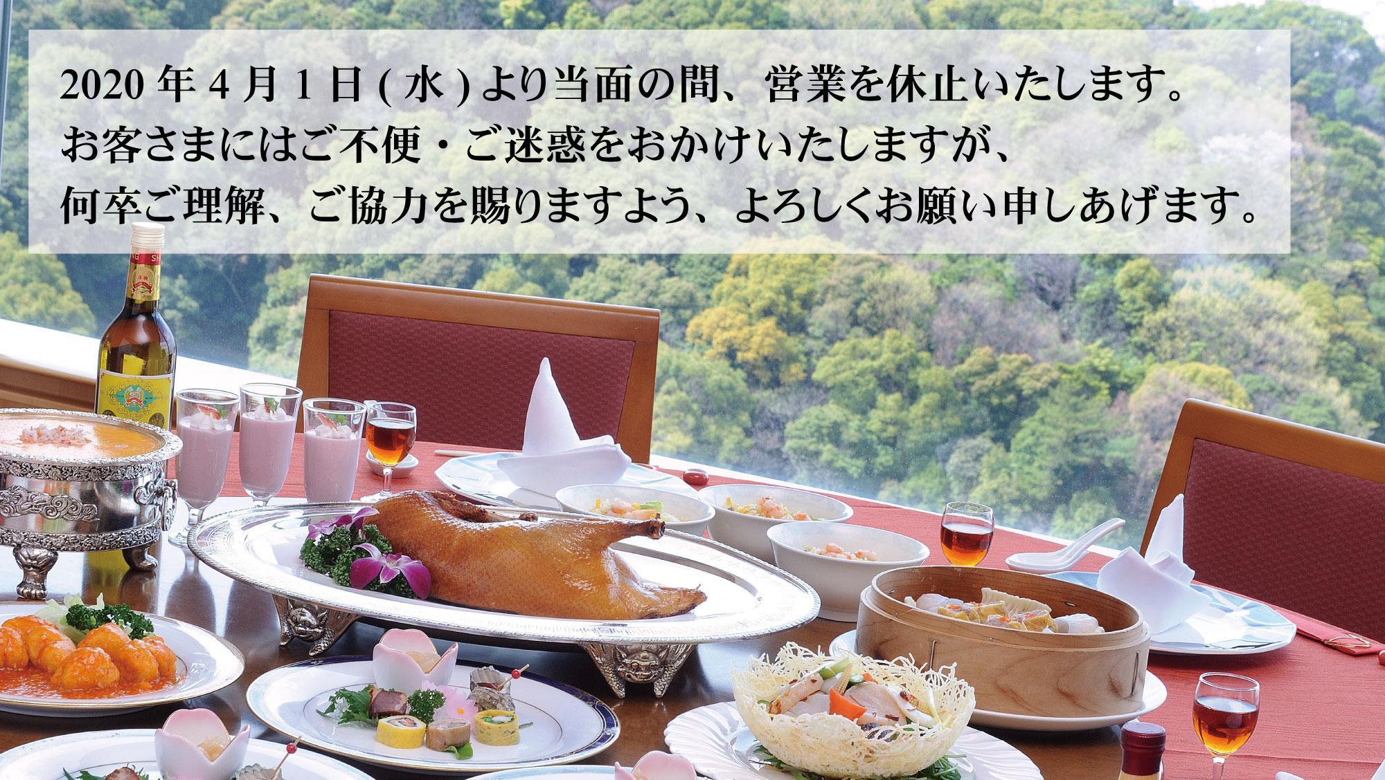 広島 プリンス ホテル ランチ