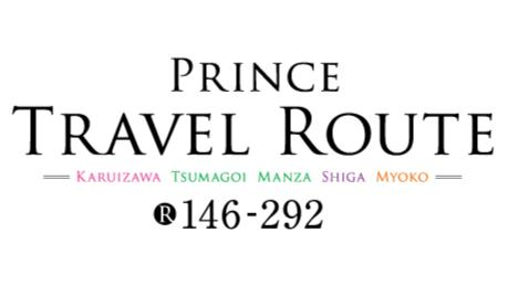 PRINCE TRAVEL ROUTE