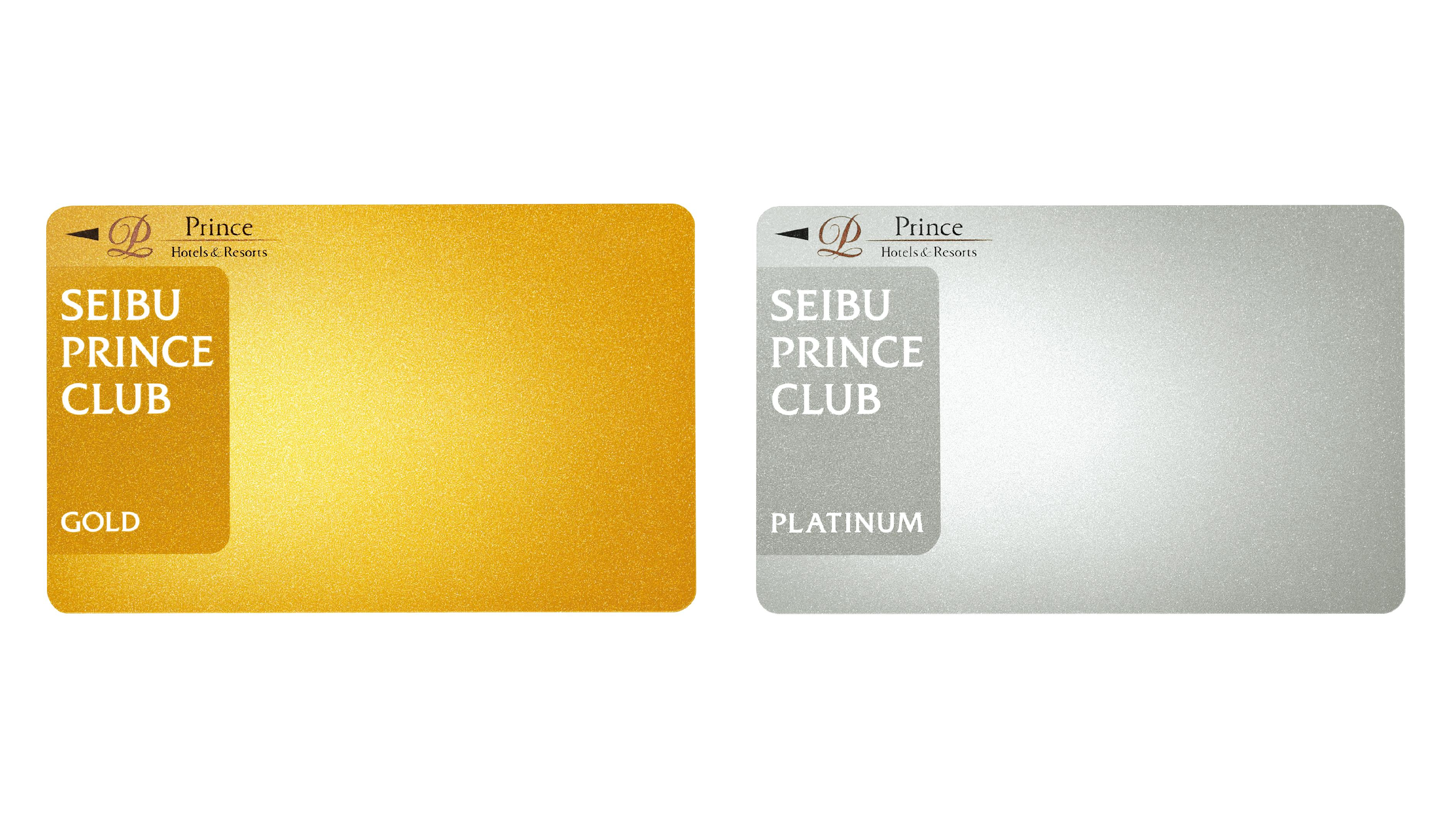 SEIBU PRINCE CLUB Gold Platinum Member benefits