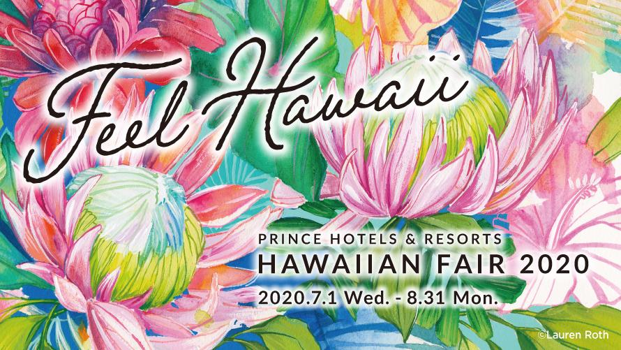 HAWAIIAN FAIR 2020