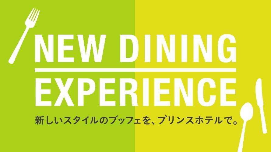 New Dining Experience
