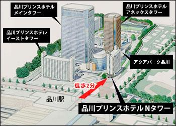 新宿から長野までの乗換案内 - NAVITIME