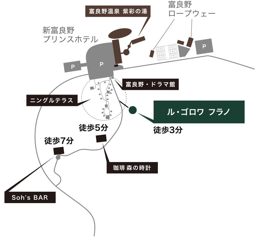 富良野マップ