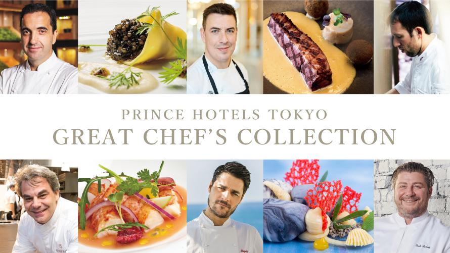 Great Chef's Collection