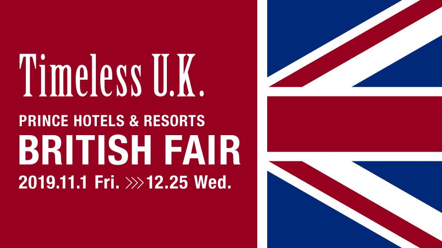 Timeless U.K. BRITISH FAIR 2019