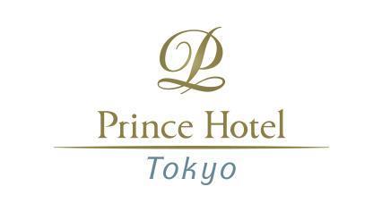 【宿泊記・ブログ】東京プリンスホテル | 素敵お宿 …